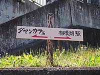 P4150044